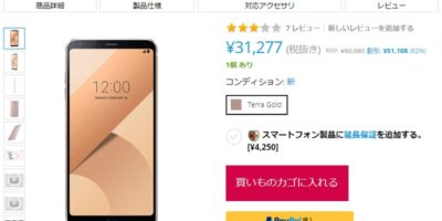 EXPANSYS LG G6+ 商品ページ