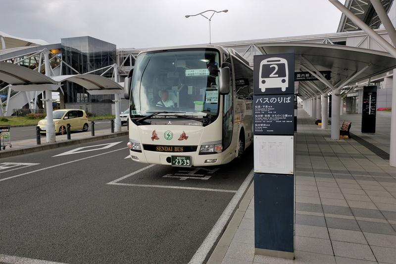 仙台空港のバスのりば(2番)