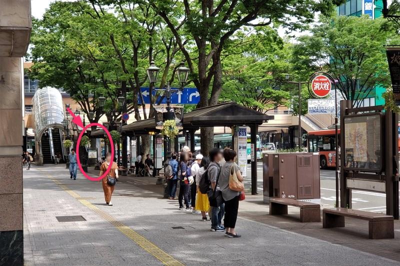 仙台空港エアポートリムジンバスの降車場所