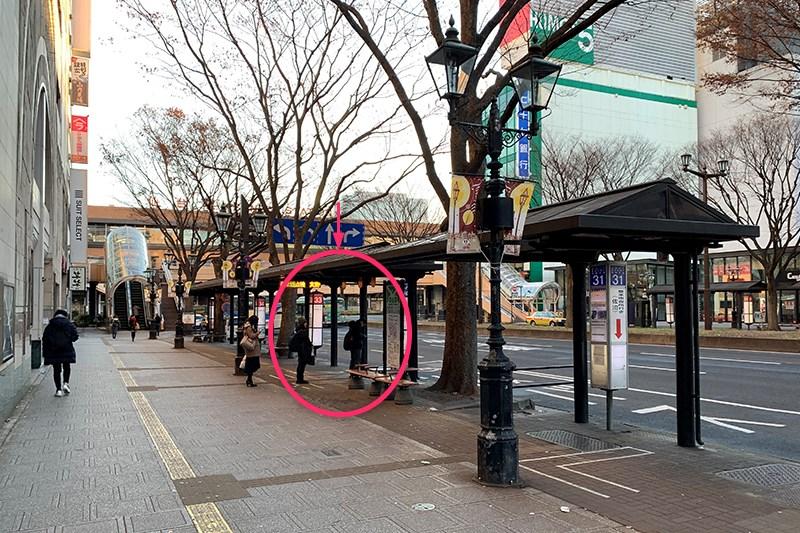 仙台駅前のバスのりば