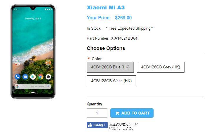 1ShopMobile.com Xiaomi Mi A3 商品ページ