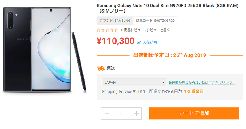 ETOREN Samsung Galaxy Note10 商品ページ
