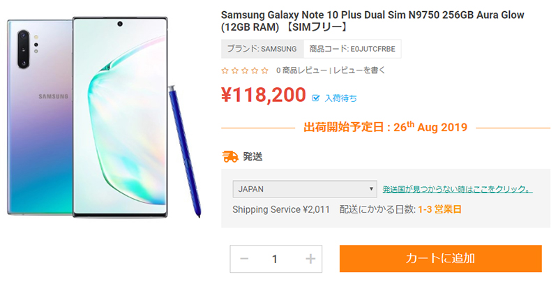 ETOREN Samsung Galaxy Note10+ 商品ページ