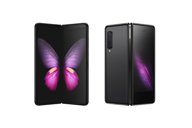 Samsung Galaxy Fold Cosmos Black