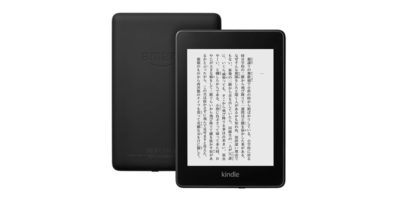 Amazon Kindle Paperwhite 第10世代 2018年モデル ブラック