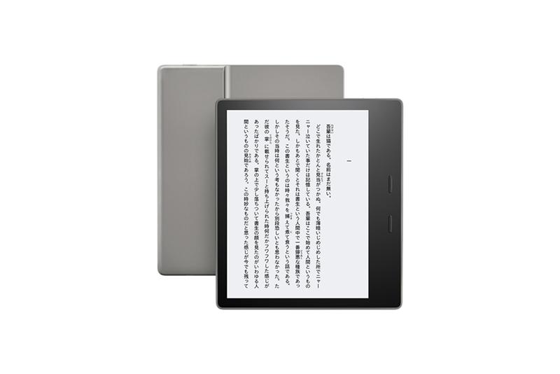 Amazon Kindle Oasis 第9世代 2017年モデル