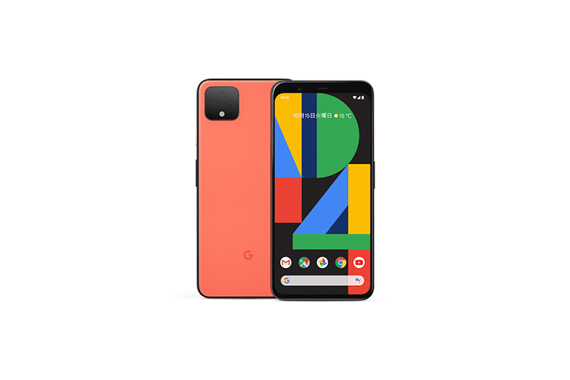 Google Pixel 4 Oh So Orange