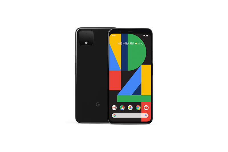 Google Pixel 4 XL Just Black