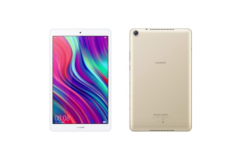 "Huawei MediaPad M5 lite 8"" シャンパンゴールド"