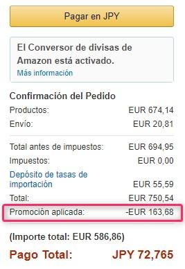 Amazon.esでの割引内容