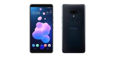 HTC U12+ トランスルーセントブルー