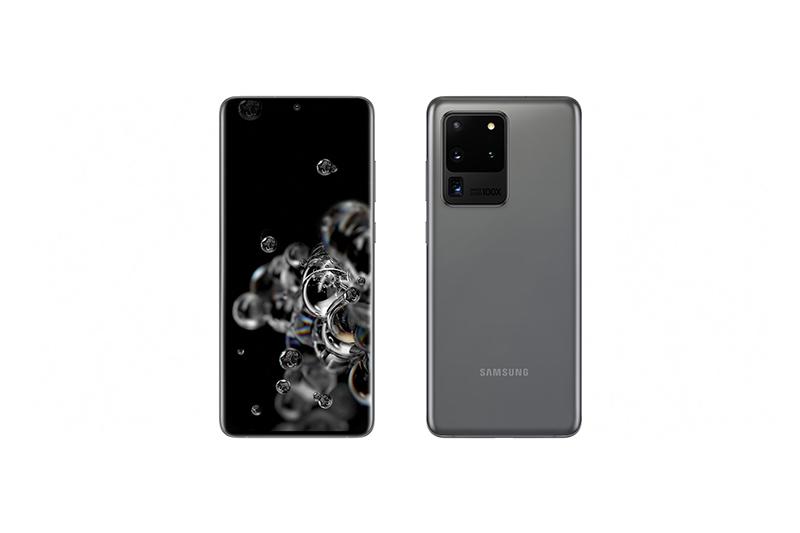 Samsung Galaxy S20 Ultra Cosmic Gray