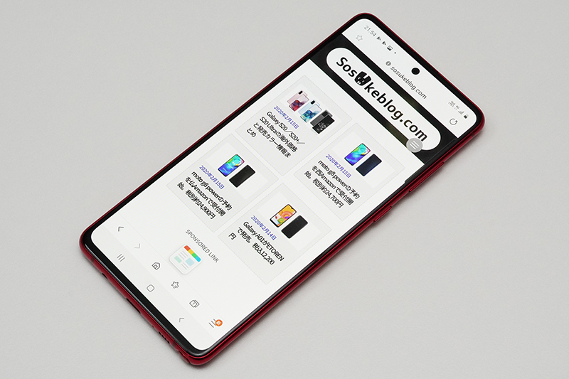 Galaxy Note10 Liteのブラウザで表示したそうすけブログ.com