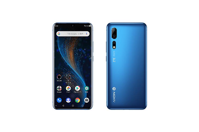 SoftBank ZTE Axon 10 Pro 5G ブルー