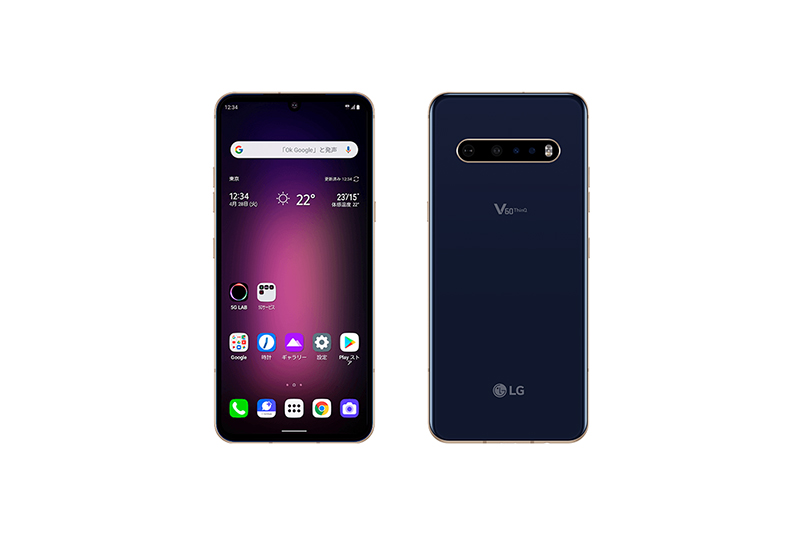 SoftBank LG V60 ThinQ 5G クラッシーブルー