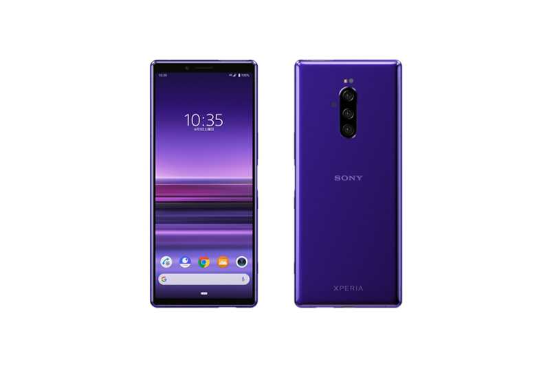 SoftBank Xperia 1 802SO パープル