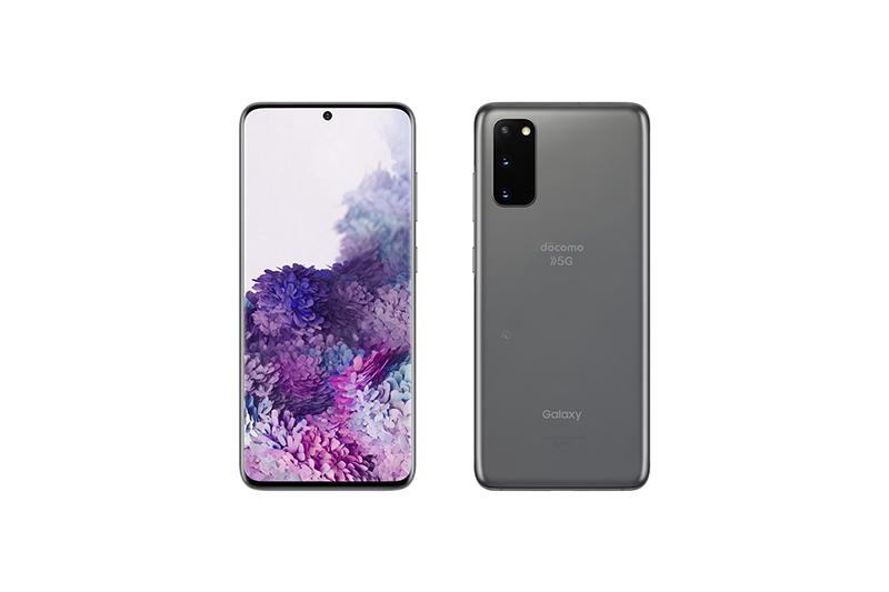 NTTドコモ Galaxy S20 5G SC-51A コズミックグレー