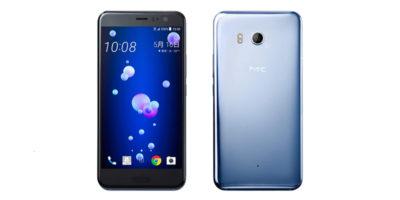 ソフトバンク HTC U11 601HT アメイジングシルバー