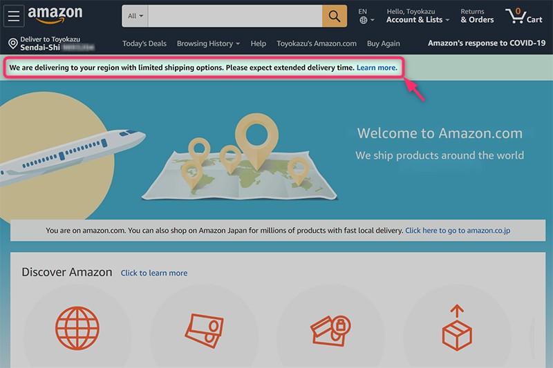 Amazon.comのTOPページに表示されたメッセージ