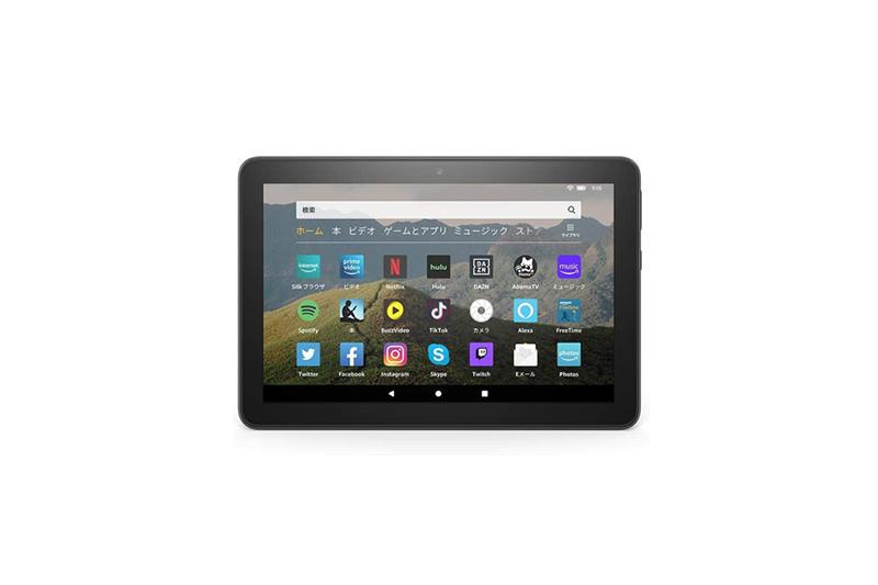 Amazon Fire HD 8(第10世代) 2020年モデル ブラック