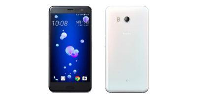 ソフトバンク HTC U11 601HT アイスホワイト