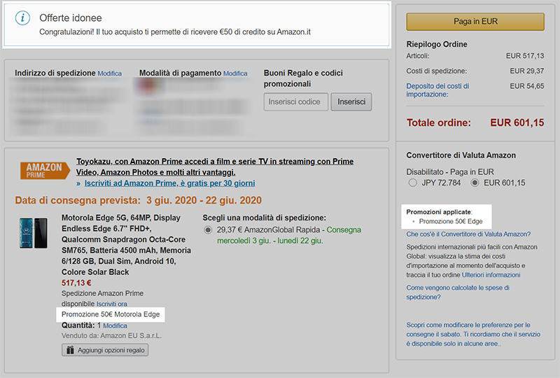 Amazon.itの注文内容の確認画面