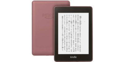 Kindle Paperwhite(第10世代) 2018年モデル プラム