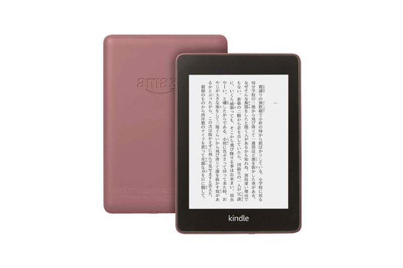 Kindle Paperwhite(第10世代) 2018年モデル プラム