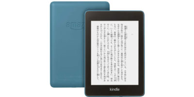 Kindle Paperwhite(第10世代) 2018年モデル トワイライトブルー
