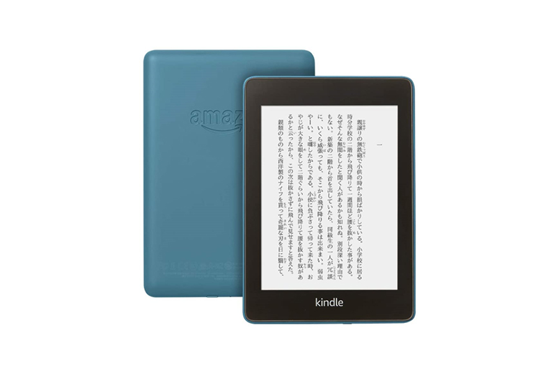 Kindle Paperwhite(第10世代) 2018年モデル トワイライトブルー