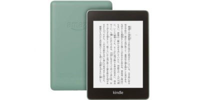 Kindle Paperwhite(第10世代) 2018年モデル セージ
