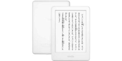 Amazon Kindle(第10世代) 2019年モデル ホワイト