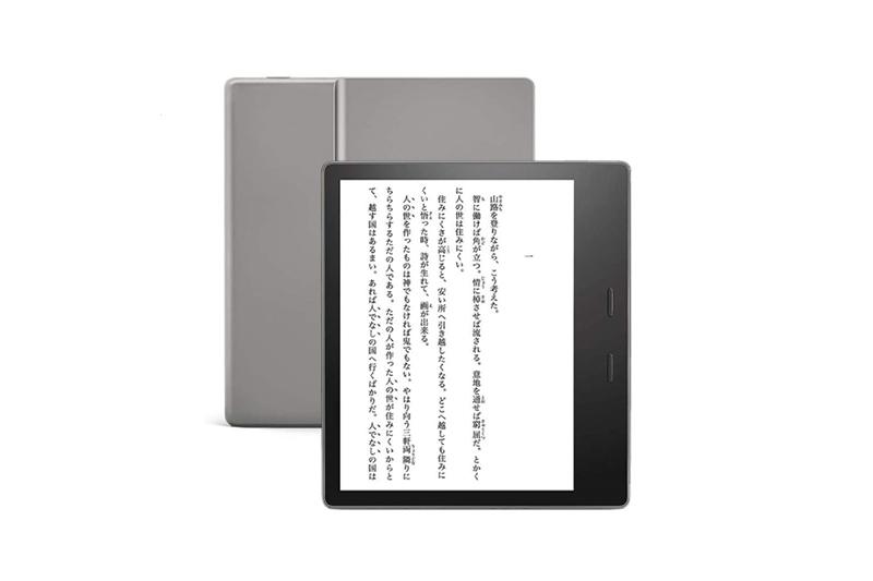 Amazon Kindle Oasis(第10世代) 2019年モデル ブラック