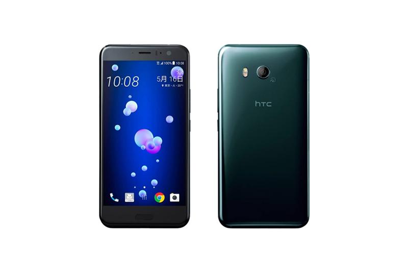 ソフトバンク HTC U11 601HT ブリリアントブラック
