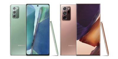 Galaxy Note20とGalaxy Note20 Ultra