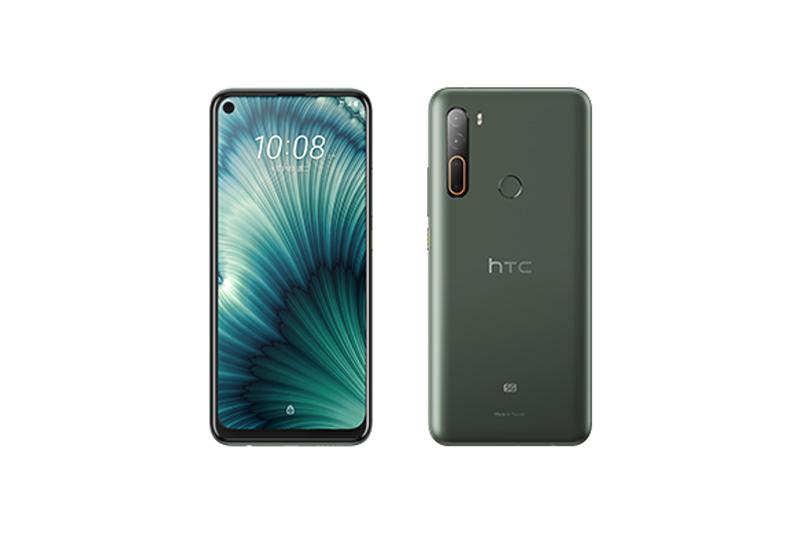 HTC U20 5G Green