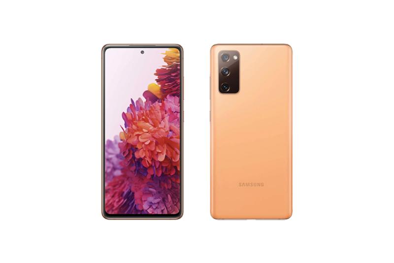 Samsung Galaxy S20 FE Cloud Orange