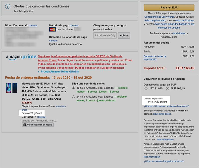 Amazon.esの注文内容の確認画面