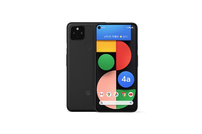 Google Pixel 4a(5G) Just Black