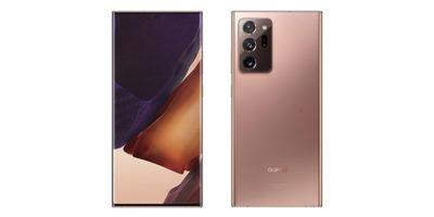 au Galaxy Note20 Ultra 5G SCG06 ミスティックブロンズ