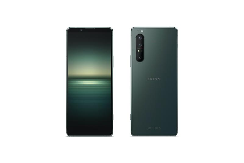 Sony Xperia 1 II Green