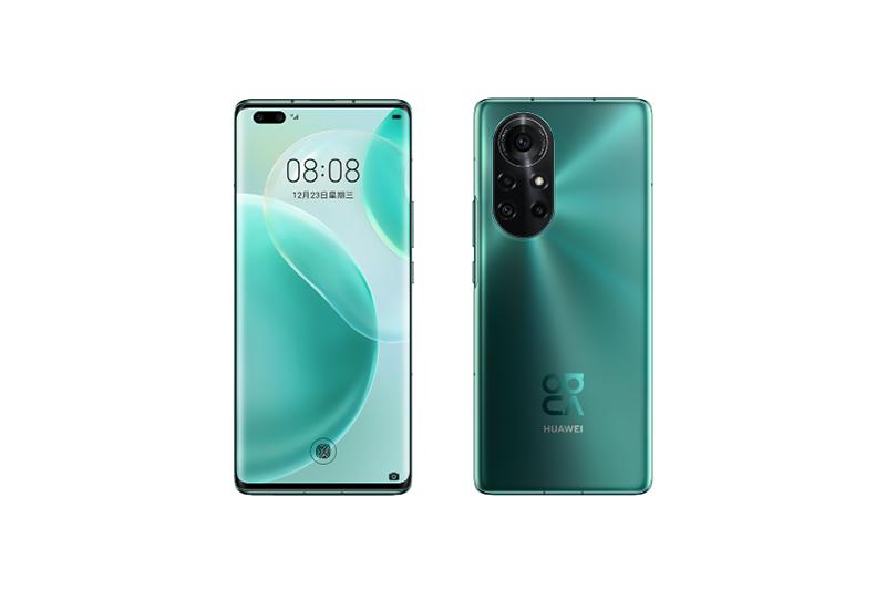 Huawei nova 8 Pro Green