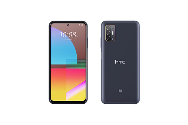 HTC Desire 21 pro 5G Blue