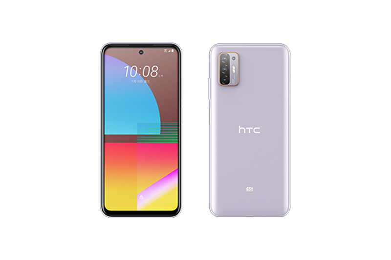 HTC Desire 21 pro 5G Purple