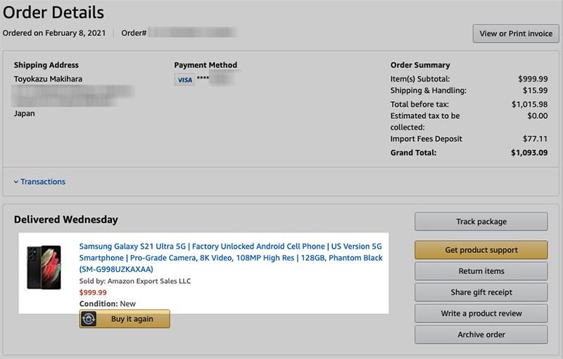 Amazon.comの注文内容の確認画面