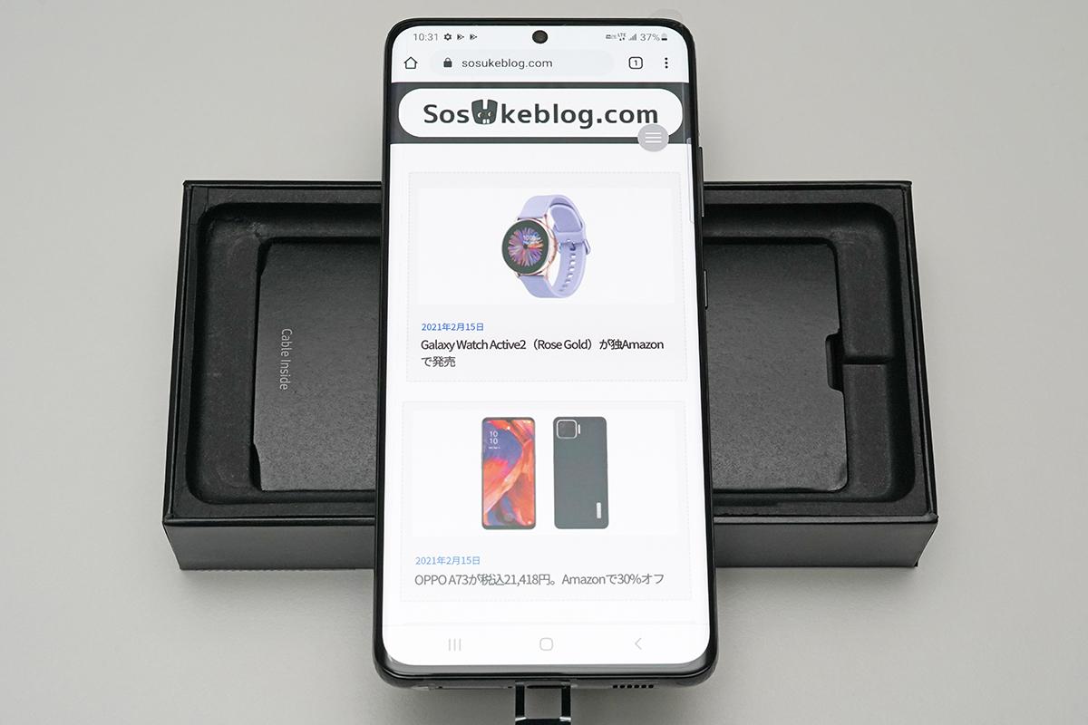 Galaxy S21 Ultra 5G SM-G998U1でインターネット閲覧