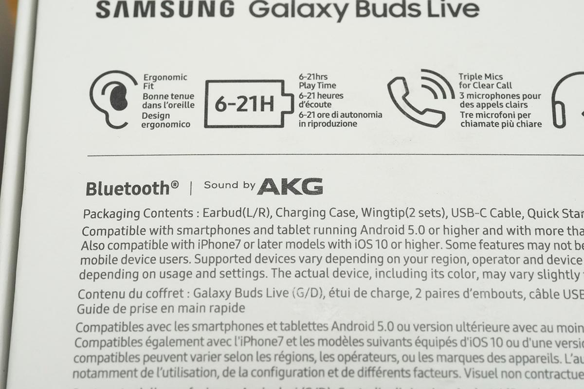 Samsung Galaxy Buds Live(真正品)のパッケージ