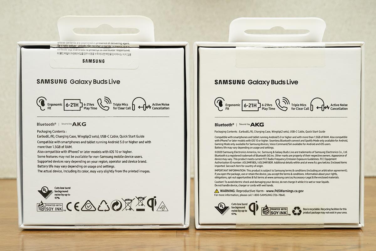 Samsung Galaxy Buds Liveのパッケージ