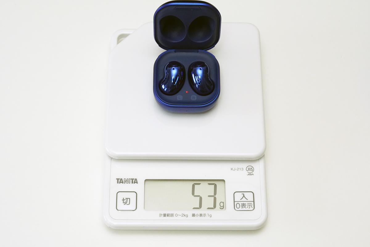 Samsung Galaxy Buds Live(真正品)の重量