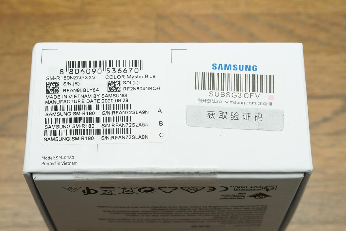 Samsung Galaxy Buds Live(偽造品)のパッケージ